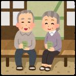 高齢者,シニア